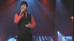 Thương Hoài Ngàn Năm (Liveshow Hát Trên Quê Hương) - Quang Lê