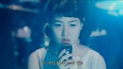 White Butterfly - Shim Eun Kyung