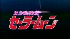 Moonlight Densetsu (TV size) - Sailor Moon