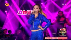 Bang Bang (#我是歌手 I Am A Singer) - Trương Lương Dĩnh