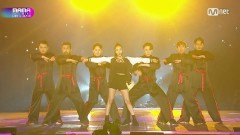 Only One (2017 MAMA In Japan) - BoA, Wanna One