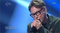 Tomorrow's Work (161126 Yoo Hee Yeol's Sketchbook) - Yoon Jong Shin