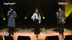 I Don't Love You (Comeback Showcase) - Urban Zakapa