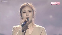 You Are My Everything (26th SMA) - Gummy