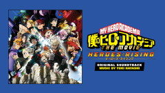 Might*U | My Hero Academia: Heroes Rising (Original Motion Picture Soundtrack) - Yuki Hayashi