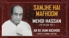 Samjhe Hai Mafhoom (Live) (Pseudo Video) - Mehdi Hassan