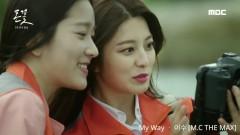 My Way - Isu