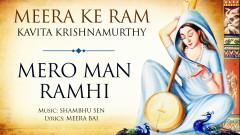 Mero Man Ramhi (Pseudo Video) - Kavita Krishnamurthy