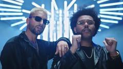 Hawái (Remix) - Maluma, The Weeknd