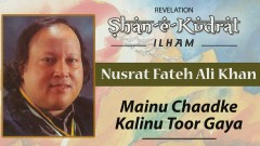 Mainu Chaadke Kalinu Toor Gaya (Pseudo Video) - Nusrat Fateh Ali Khan