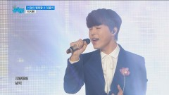 Gift Of Love (161119 Music Core) - Park Si Hwan