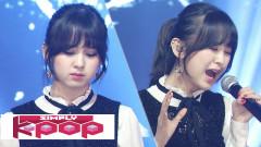 Next Station (161209 Simply K-Pop) - NC.A