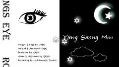 Robbings Eye - Yang Seong Min