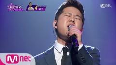 I Sing The Blues (161124 Super Star K) - Kim Young Geun
