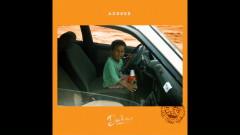 Dakar (Official Audio) - Adesse