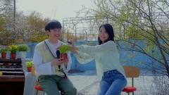 Be With Me - Jeong Eun Ji, 10cm