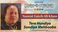 Tere Hundiya Sundiya Mehbooba (Pseudo Video) - Nusrat Fateh Ali Khan