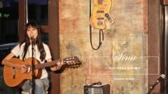 Souvenir De Paris (Live) - Sina