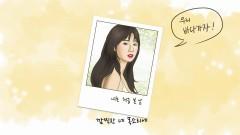 The Way To You - Jae-ho Oh, Hyoseon (H.U.B)