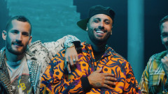 BOTA FUEGO (Official Video) - Mau y Ricky, Nicky Jam