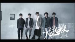大逃殺 / The Runaway - Club 831