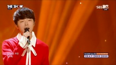 Gift Of Love (161122 The Show) - Park Si Hwan