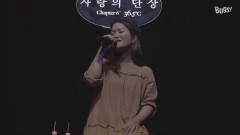 Floating Diary (Live) - Lee Narae
