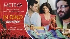 In Dino - Reprise (Pseudo Video) - Pritam, Roop Kumar Rathod