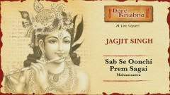 Sab Se Oonchi Prem Sagai - Mahamantra - Hare Krishna (Live) (Pseudo Video) - Jagjit Singh