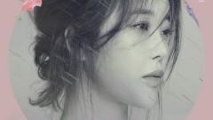 Medicine - Baek Ji Young