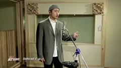 Virgin Love (Pops in Seoul) - OVAN