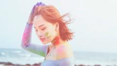 Anh Đang Nơi Đâu - Miu Lê