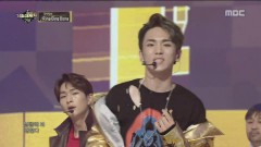 Ring Ding Dong - Special Stage (2016 MGD) - SHINee