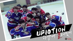 White Night - UP10TION