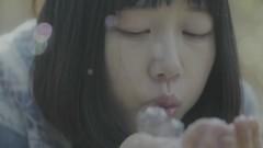 Twinkle Twinkle Little Scar - Crystal Tea
