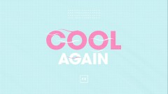 Cool Again (Lyric Video) - Kane Brown