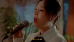 Remember (Live Clip) - Kang Min Hee