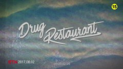 Drink O2 In The Water - Drug Restaurant