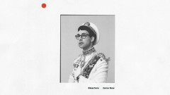 Hate That You Know Me (Audio) - Bleachers