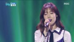 Knock Knock Knock (170121 Comeback) - Bae Da Hae