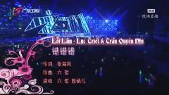 错错错 / Lỗi Lầm (Vietsub) - Lục Triết, Trần Quyên Nhi