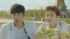 Lemonade Love - Parc Jae Jung, Mark