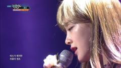 Flower Road (161209 Music Bank) - Sejeong ((Gugudan))