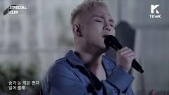 Forever Young (Special Clip) - Bumzu, Han Dong Geun