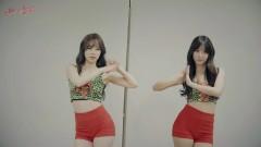 Mi Amor (Choreography Practice) - CoCoSoRi