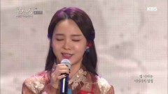 A Song Of Peace (161117 All That Music)