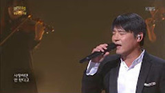 Love've Done (161023 Open Concert) - Lim Chang Jung