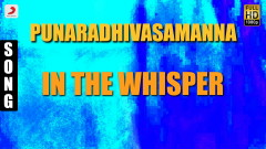 In The Whisper (Pseudo Video) - Louis Banks, Sivamani, Anupama
