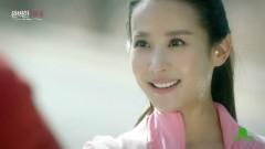 Dangerous - Jun Hyo Seong