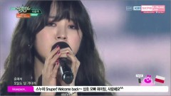 Next Station (161118 Music Bank) - NC.A
